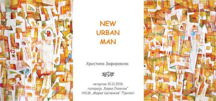 new-urban-man